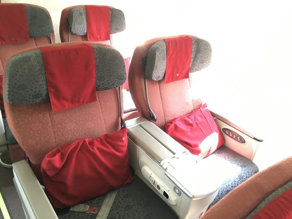 garuda_indonesia_business_class_boeing_737-7