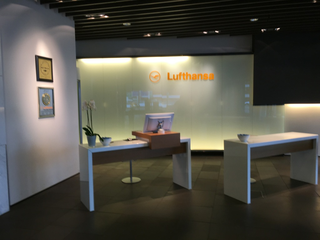 lufthansa_first_class_terminal_frankfurt-3