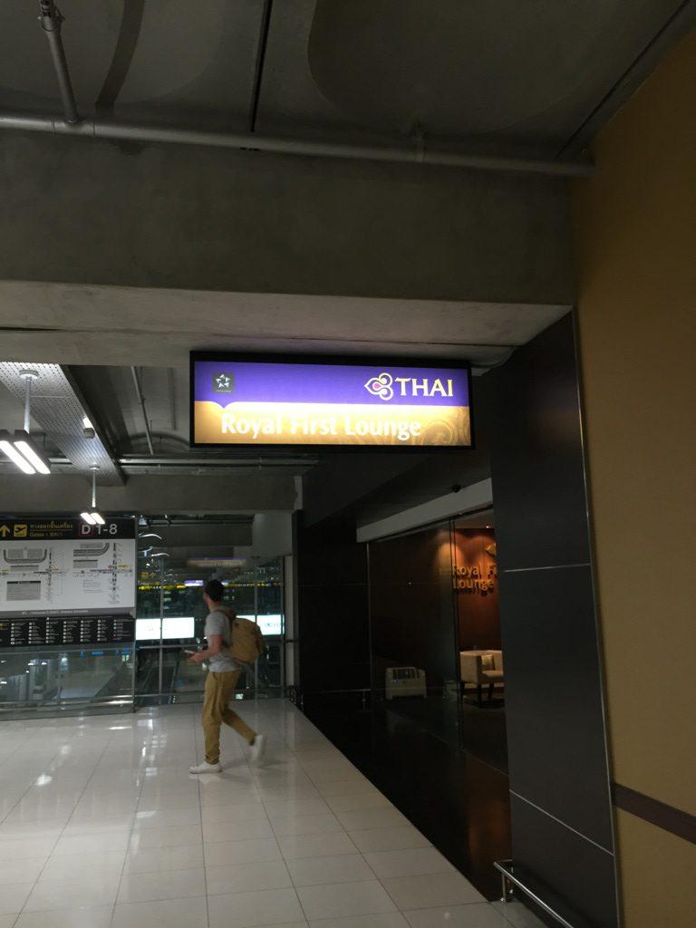 thai_royal_first_lounge_bangkok-1