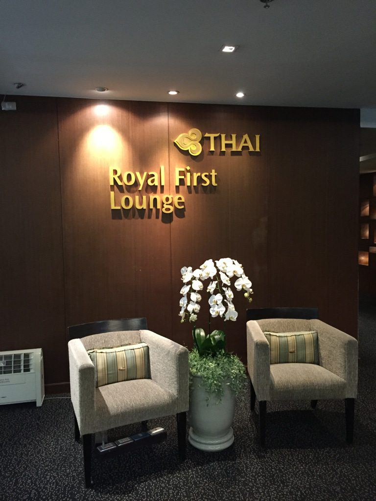 thai_royal_first_lounge_bangkok-2