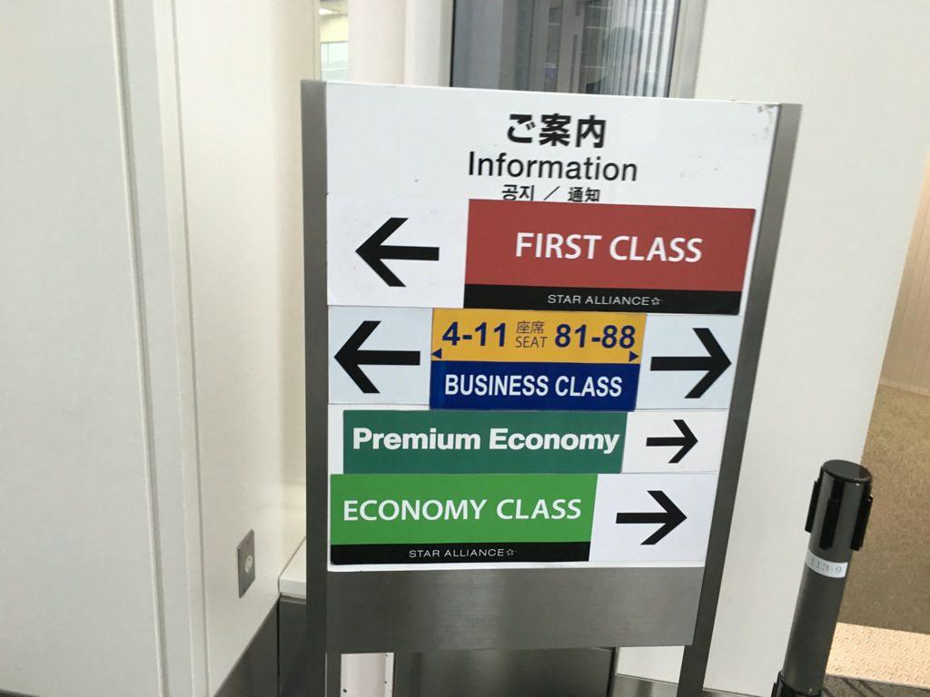 lufthansa_first_class_boeing748-2