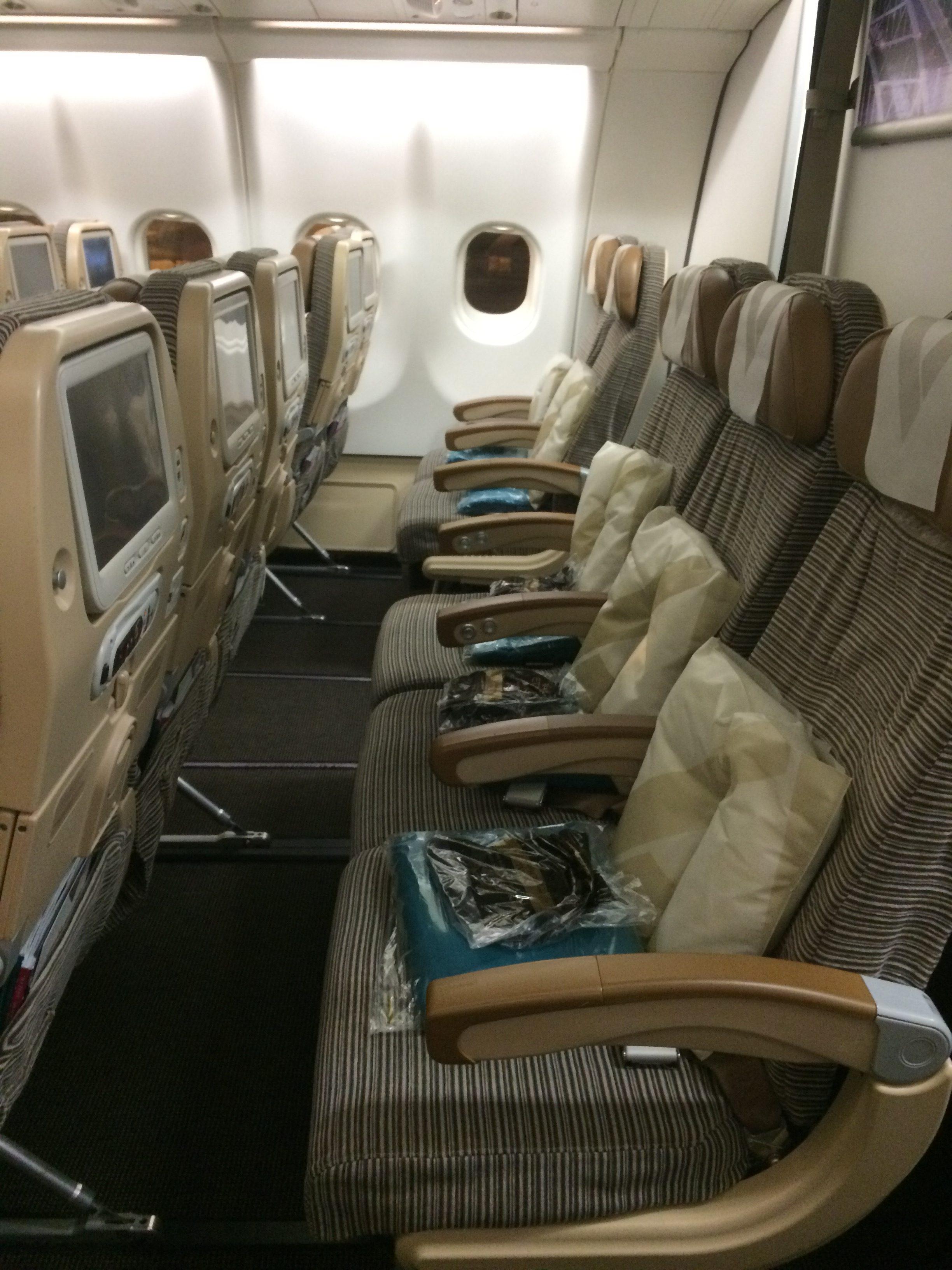 Review: Etihad Airways Economy Class Airbus A330-200