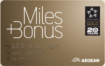 das aegean miles bonus vielfliegerprogramm