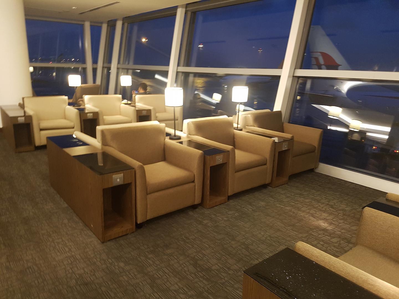 Malaysia airlines golden lounge kuala lumpur domestic