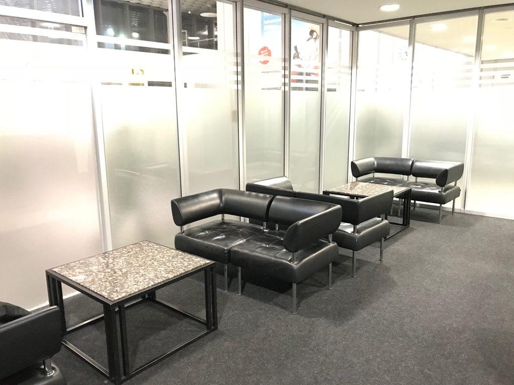 Review: Hannover Club Lounge - Frankfurtflyer.de