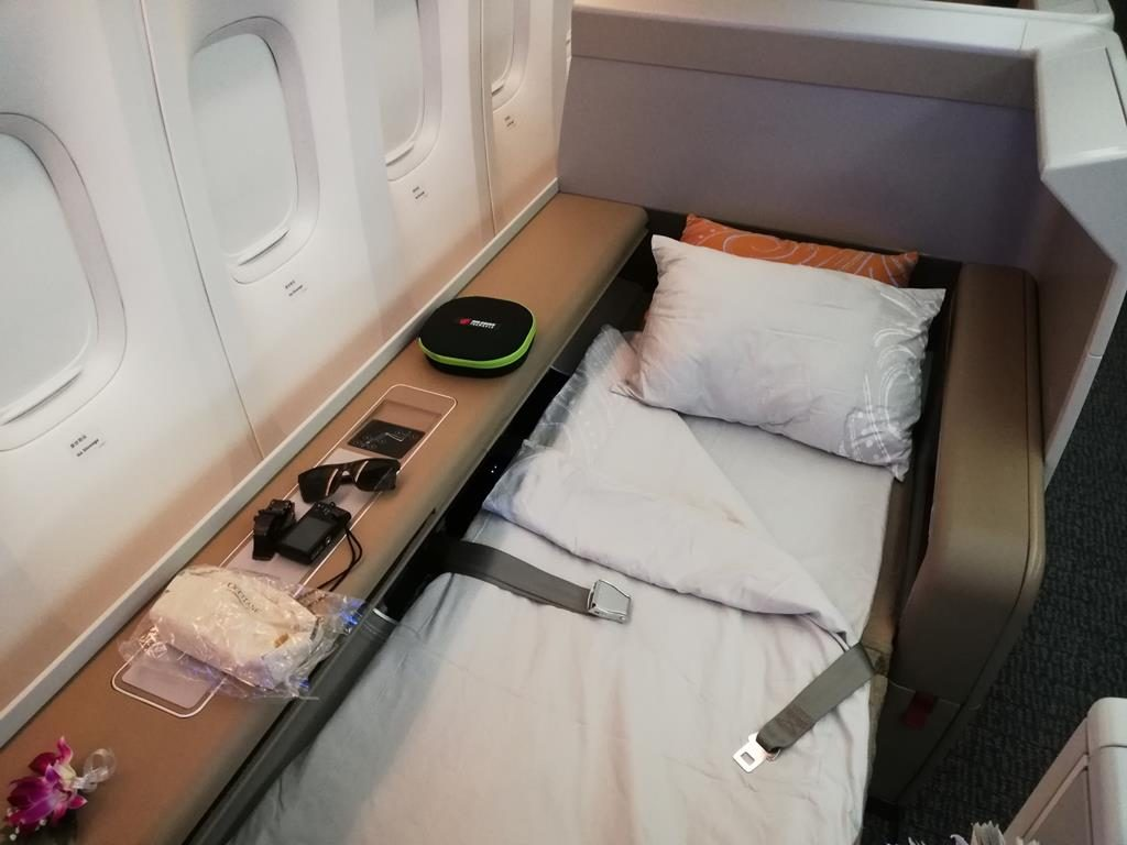 Air China - First Class