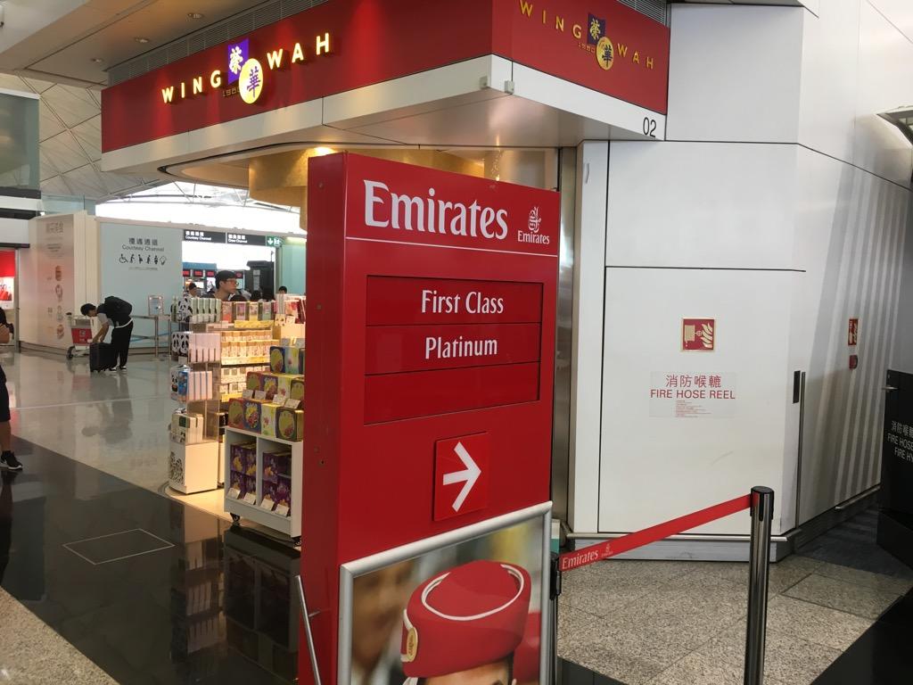 Emirates Ankunft Frankfurt