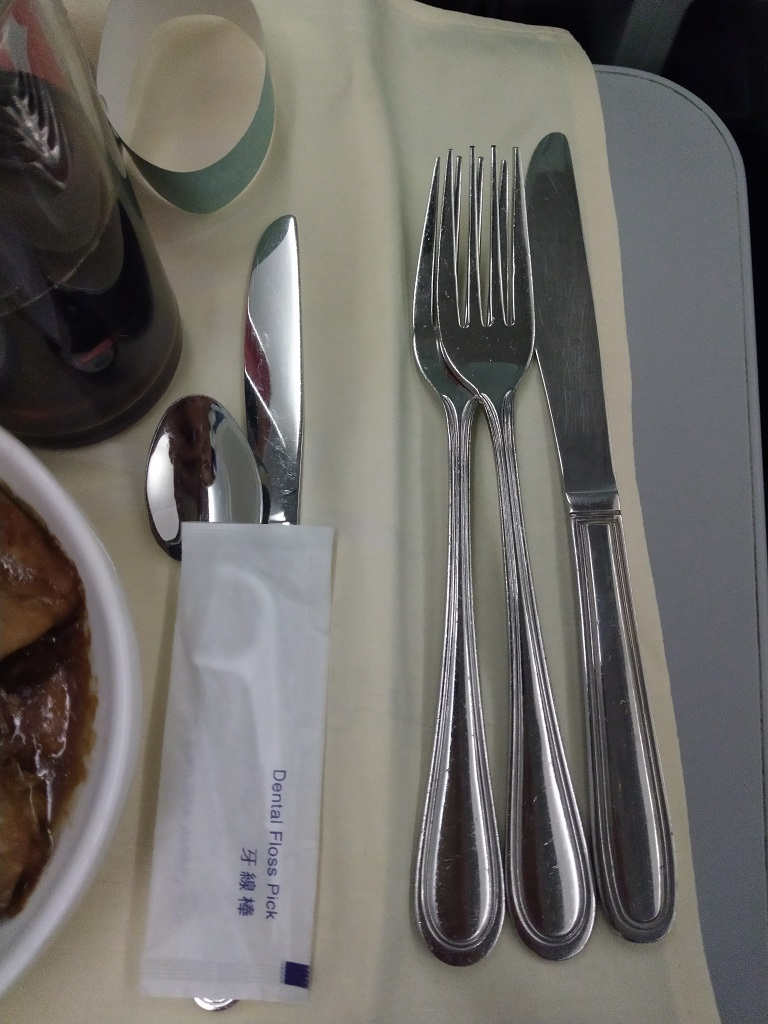 Essen, Besteck | China Airlines Business Class Airbus A330