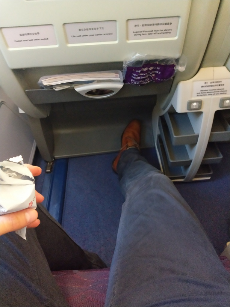 Beinfreiheit | China Airlines Business Class Airbus A330