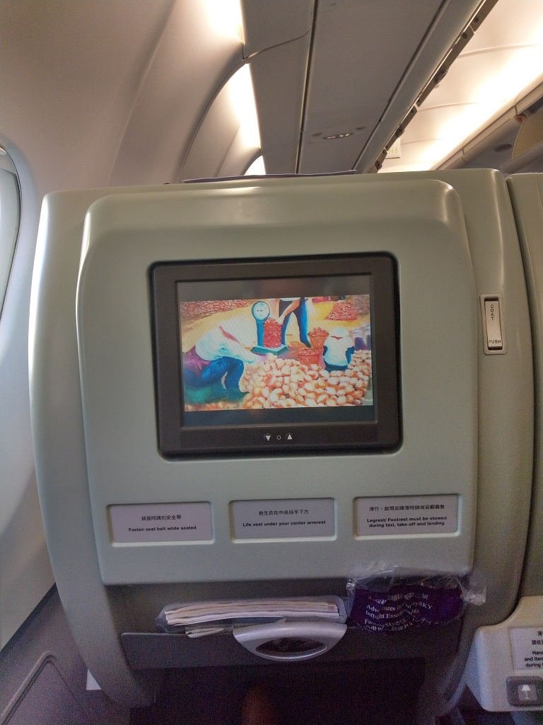 IFE | China Airlines Business Class Airbus A330