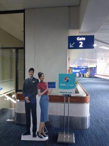 Eingangsbereich | TPE Lounge von Korean Air und China Airlines