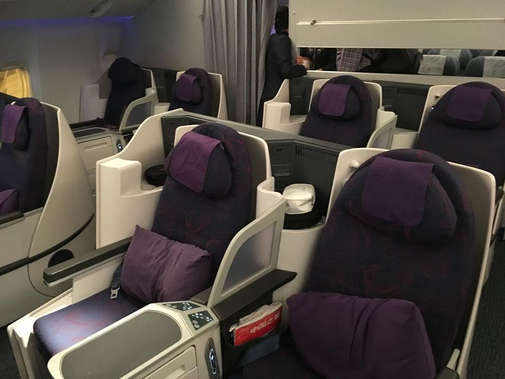 Air China - Business Class