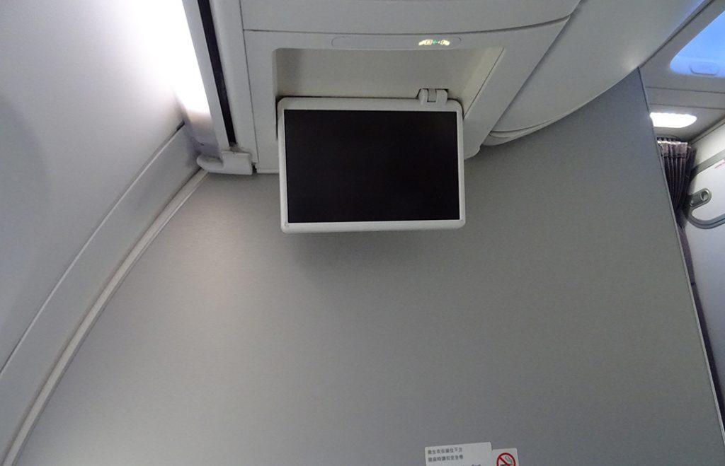 Bildschirm, B737-800