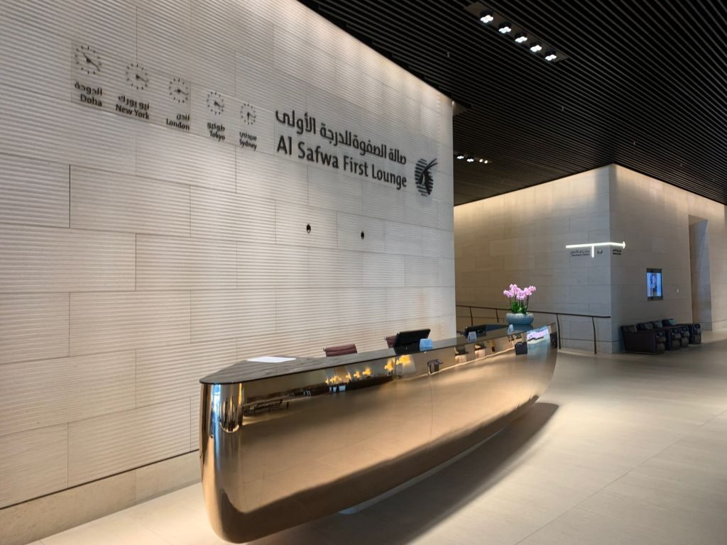 Qatar Airways Al Safwa Lounge Service Desk