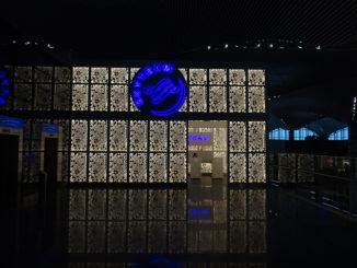 SkyTeam Lounge IST | Eingang