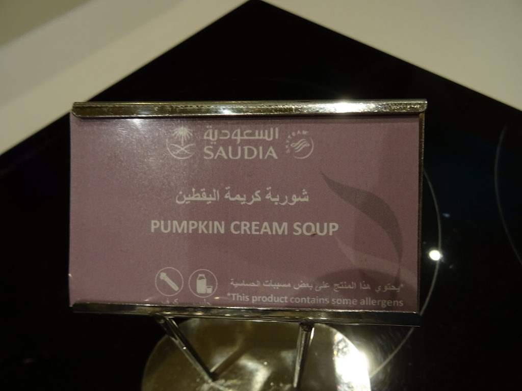 Saudia Alfursan Business Lounge in Jeddah