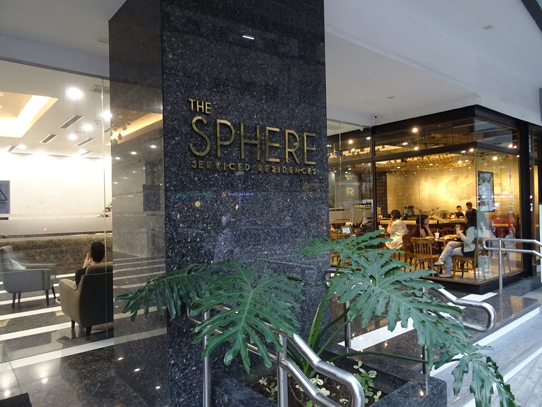 Eingang - The Sphere Serviced Residences   Makati, Philippinen